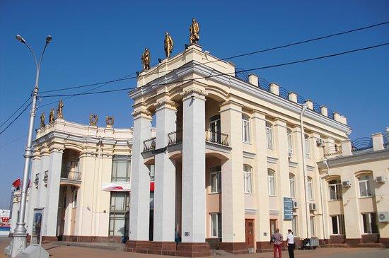 Voronezh Railway Station