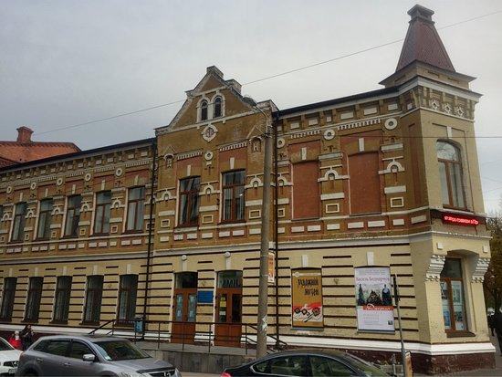 Art Museum of Khmelnytskyi District