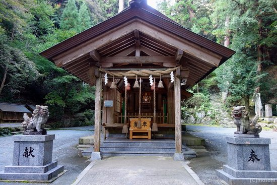 Ino Tensho Kotai Jingu Shrine