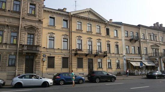 House of Kondoidi