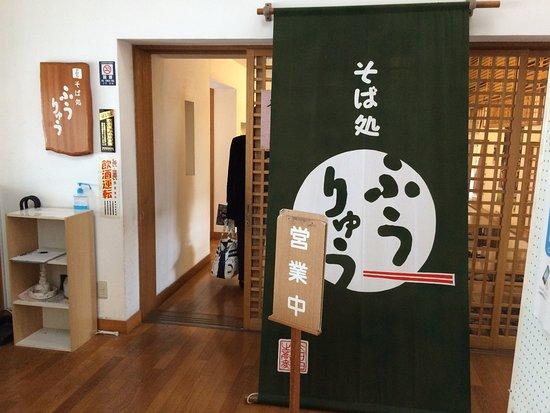 Zdjęcie Oishida-machi