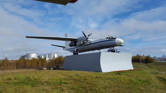 Park-Museum of Aerotechnics