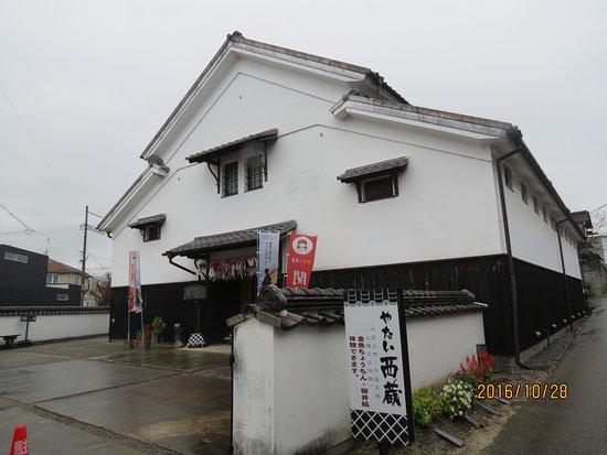 Yanai Nishigura