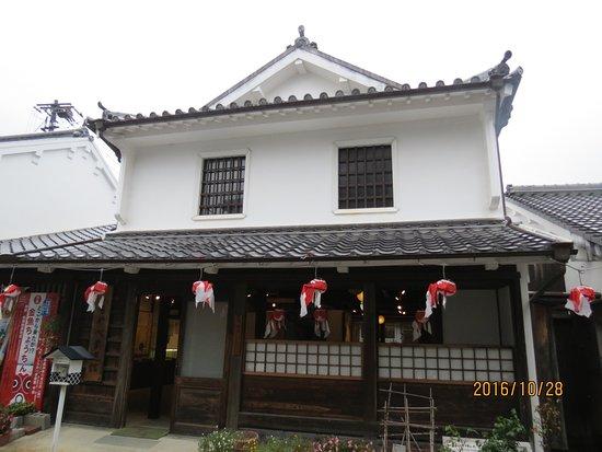 Shikarabe Gakuyukan