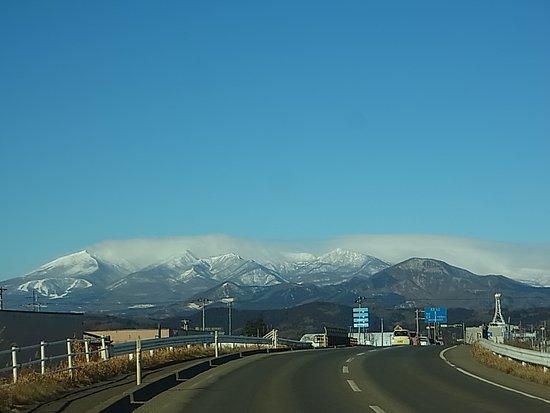 Mt. Fubosan
