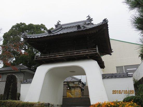 Kodai Temple