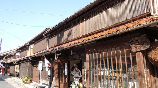 Shirakabe Dozogun Akagawara