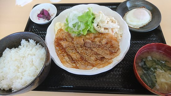 Yuni-cho, Japonya: しょうが焼き定食
