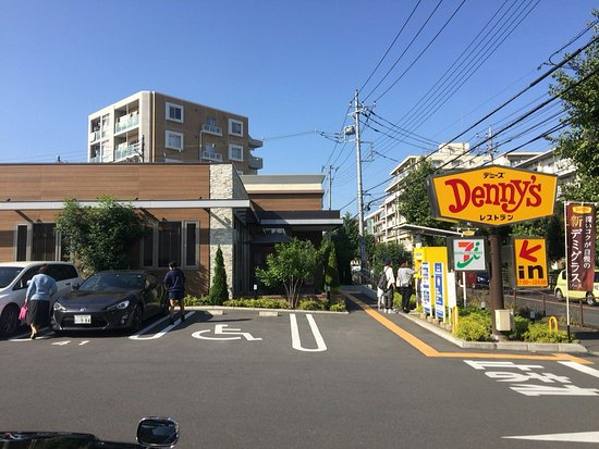 Tsurugashima, Ιαπωνία: photo5.jpg