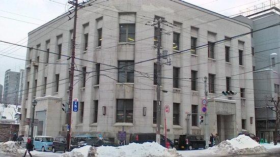 Former Dai-Ichi Bank, Otaru