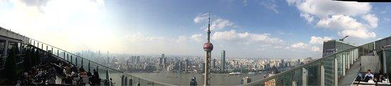 The Ritz-Carlton Shanghai, Pudong: photo0.jpg