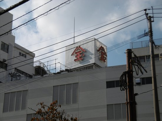 Sasebo Tamaya