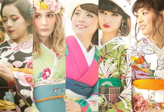 Kimono Rental First
