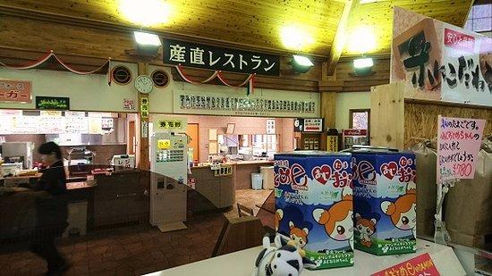 Michi-no-Eki Misawa - Tonami-han Memorial Tourist Village: 併設の産直レストラン