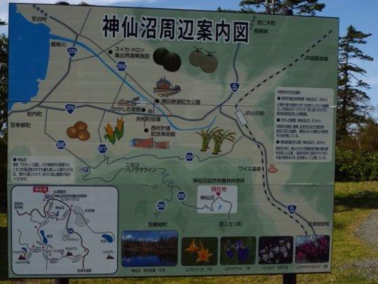 Kyowa-cho, Japan: 周辺案内図