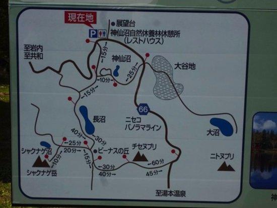 Kyowa-cho, Japón: 道路案内図
