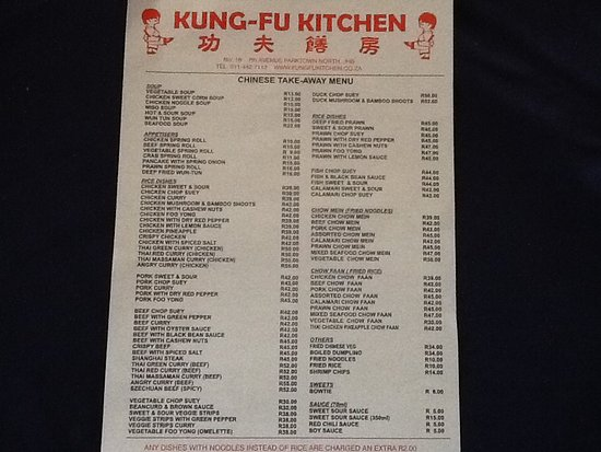 Kung-Fu Kitchen: Menu