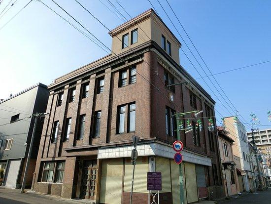 Watanabe Brew Store