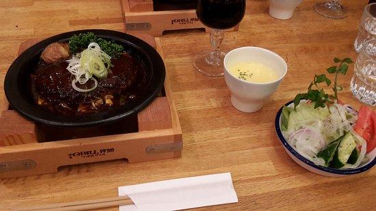 grill 1930 tsubame grill atre ueno set menu mit suppe und salat