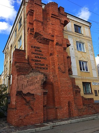 фото дом павлова волгоград