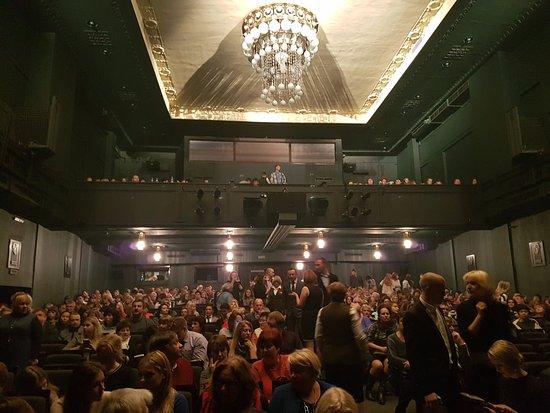 театр ленком фото зала самостоятельно