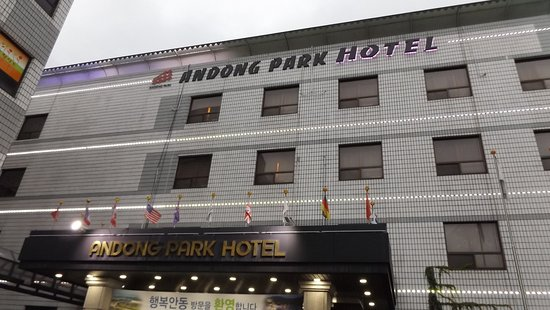 Andong Park Hotel: Andong Park Tourist Hotel