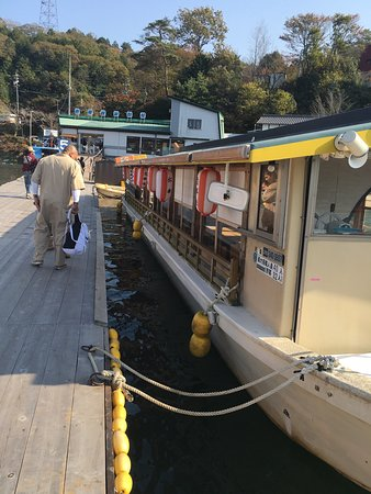 Enakyo Valley Excursion Boat