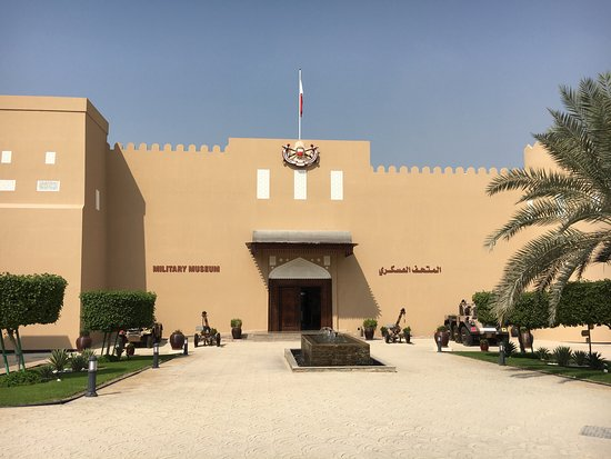 Bahrain Military Museum