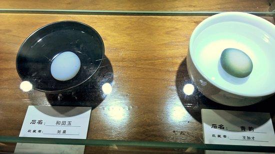 Yizheng, China: 儀征博物館-雨花石展覽