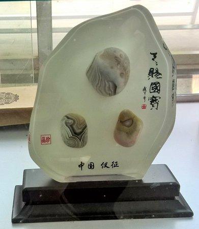 Yizheng, China: 儀征博物館-販售的雨花石紀含品