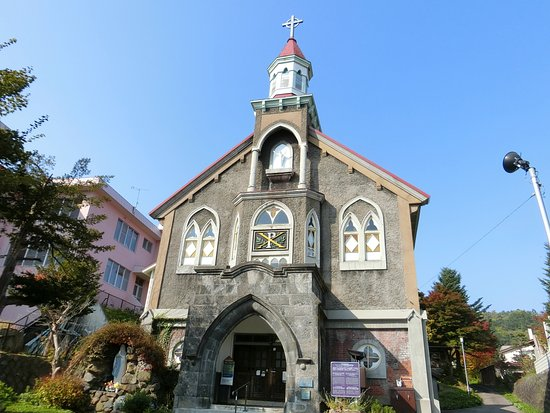 Tomioka Catholic Church