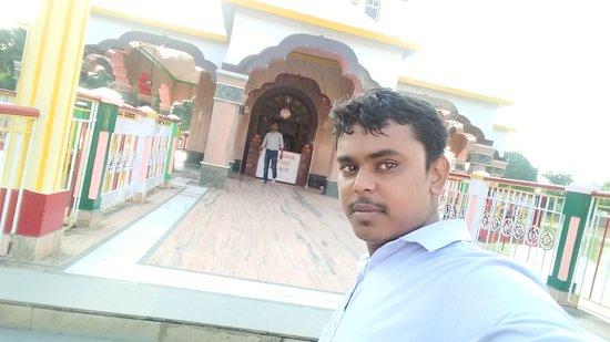 Bhagalpur, Indien: Mandar Hill