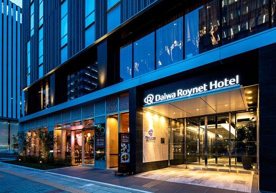 Daiwa Roynet Hotel Nagoya Taikodoriguchi