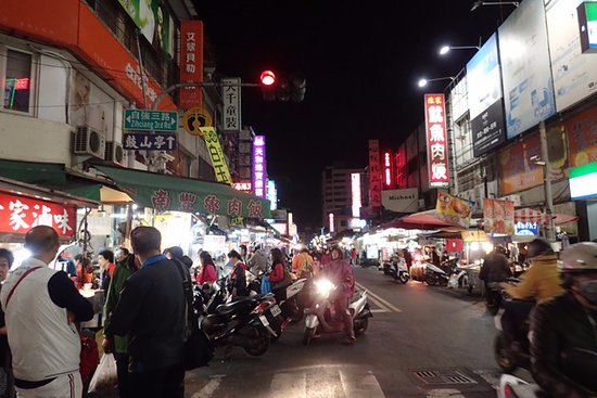 ‪Ziqiang Night Market‬
