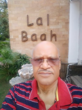 Lal Bagh: front view