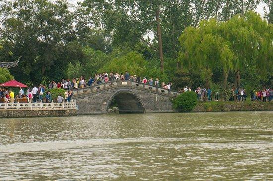 Yangzhou, China: DSC02568_large.jpg