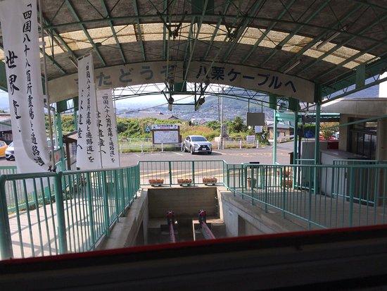Yakuri Cable Car: photo0.jpg