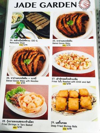 jade garden restaurant 8 reviews