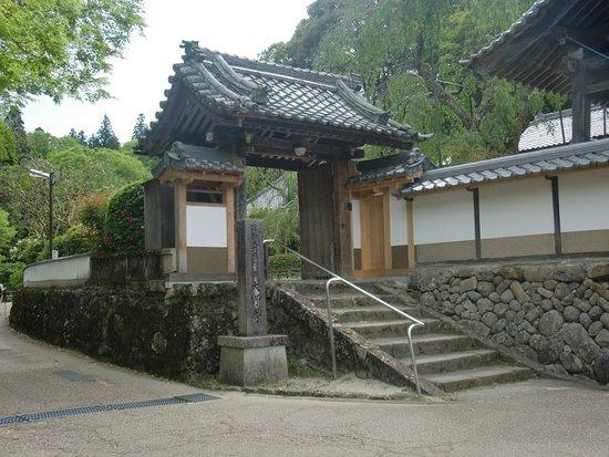 Ono-ji Temple