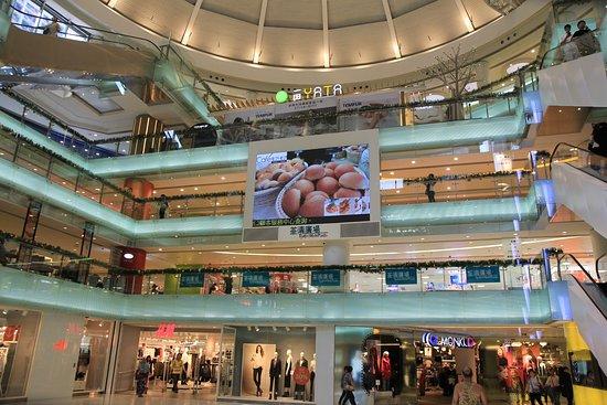 Tsuen Wan Plaza