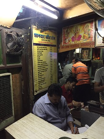 Shandar Restaurant: photo0.jpg