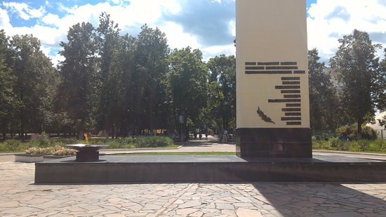 Eternal Flame in Yakutov's Park
