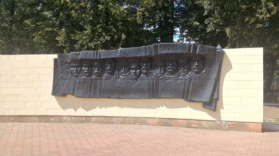 Eternal Flame in Yakutov's Park