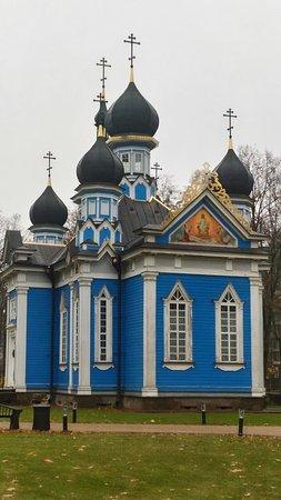 Druskininkai, Lithuania: IMG-20161106-WA0021_large.jpg
