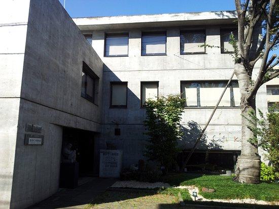 Toshima City Kumagai Morikazu Museum