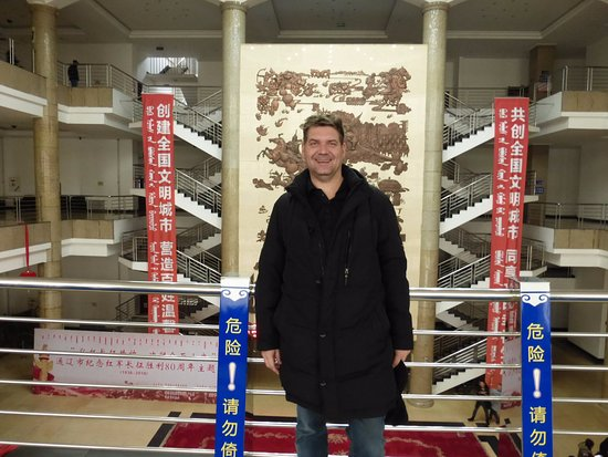 Tongliao, China: В музее