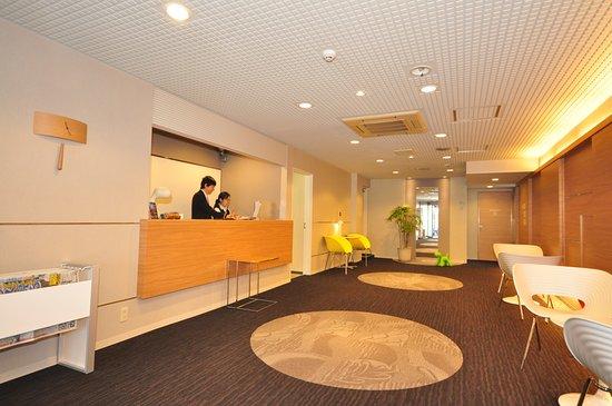 Photo of Hotel Green Well Sendai