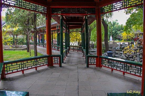 北京宋庆龄故居