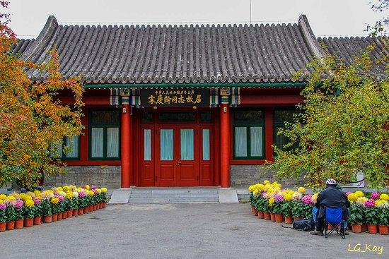 Peking Former Residence of Soong Ching Ling (Song Qingling Guju)