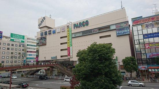 Tsudanuma Parco